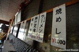 Tottori Restaurant Menu