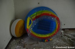 Abandoned Kiddy Pool