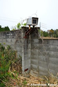 Abandoned Outdoor Security Camera