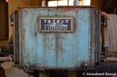 Blue Mining Pump