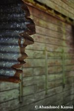 Protected By Corrugated Iron