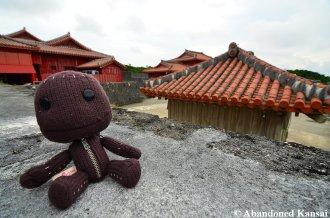 Sackboy At Shuri Castle