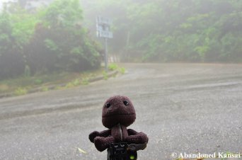 Sackboy At The Sunset View Inn