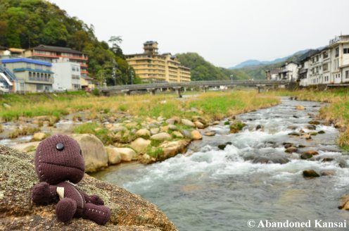 Sackboy In An Onsen Town
