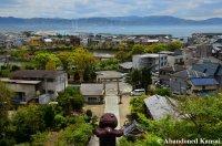 Sackboy In Wakayama