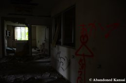 Vandalized Japanese Hospital