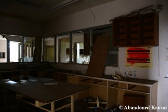 Vandalized Nurse's Station
