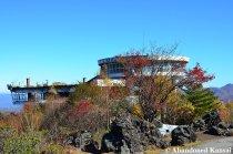 Abandoned Mount Asama Volcano Museum