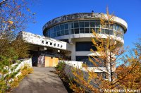 Entrance Of The Old Mount Asama Volcano Museum