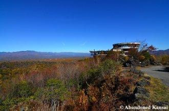 Haikyo Hiking