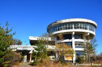 Old Mount Asama Volcano Museum