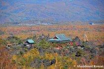 Onioshidashi Park Kannon Temple
