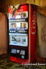 Abandoned Japanese Coke Machine