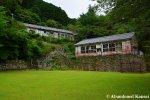 Abandoned Wooden School InJapan