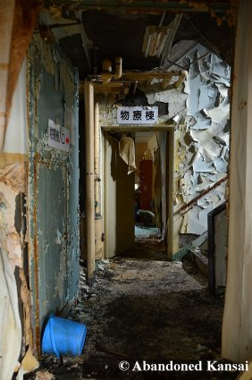 Eerie Hospital Hallway