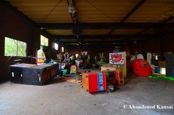 Nara Dreamland Arcade