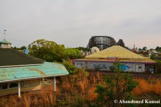 Nara Dreamland Vandalism