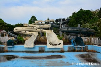 Nara Dreamland Water Slide