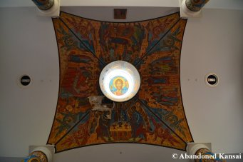 Niigata Russian Village Church Ceiling