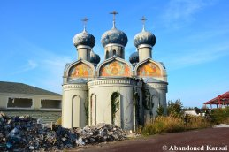 Russian Church With Six Domes