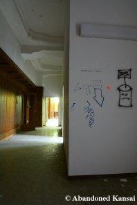Seminar Room 1 And 2