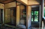 Abandoned House OnTomogashima