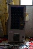 Abandoned Milk Vending Machine
