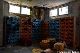 Abandoned Shoe Lockers