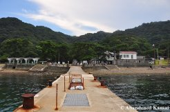 Arriving At Tomogashima