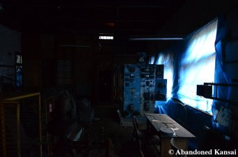 Inside Tokiyama Power Station #1