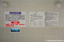 Onsen Water Info