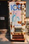 Rusty Ice Machine