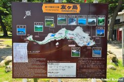 Tomogashima Map