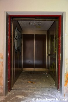 Creepy Retirement Home Elevator