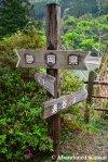Three Prefecture Point