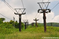 Abandoned Ski Lifts On Mount Ibuki