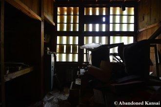 Abandoned Teacher's Room