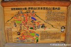 Mount Ibuki Hiking Map
