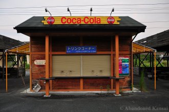 Nara Dreamland Coca-Cola Drink Corner In 2010