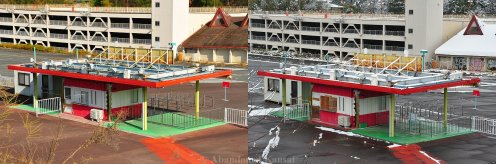 Nara Dreamland Entrance In 2009 And 2011