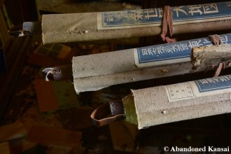 Old Abandoned Japanese Maps