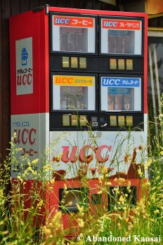 UCC Vending Machine
