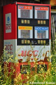 UCC Vending Machine