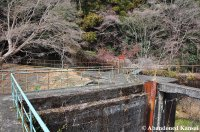 Abandoned Kyoto Dam In Winter