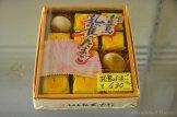 Peafowl Eggs (Sweets)