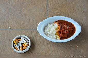 Salaryman Lunch - Curry & Cigarettes