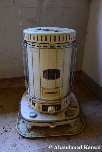 Corona Heater