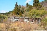 Onsen Near Mount Aso