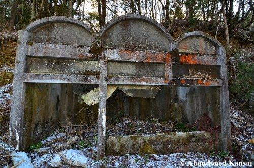 Abandoned Concrete Structure