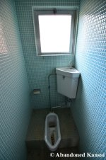 Abandoned Squat Toilet